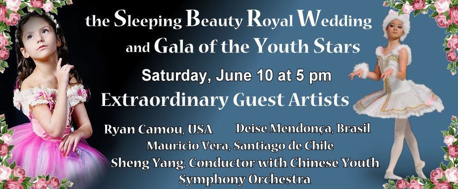Sleeping_Beauty_and_the_Gala_of_the_Youth_Stars